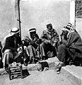ערבים מעשנים נרגילות 1935 - iדר דוד עופרi btm416.jpeg