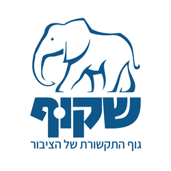 שקוף לוגו shakoof logo.png