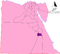 محافظة الأقصر.PNG