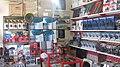 مرکز فروش و پخش لوازم جانبی کامپیوتر- معمار - panoramio.jpg