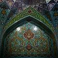 کاشی کاری صحن حرم امام رضا علیه السلام.jpg