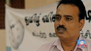 File:தமிழ் விக்கிப்பீடியா பற்றிய ஆவணப்படம் - A documentary on Tamil Wikipedia.webm
