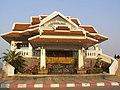 จังหวัดมุกดาหาร Mukdahan - panoramio - JAMRAT.jpg
