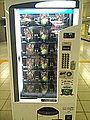 リンゴ販売機 (5409843200).jpg