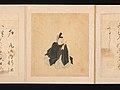 住吉具慶筆 三十六歌仙画帖-Portraits and Poems of the Thirty-six Poetic Immortals (Sanjūrokkasen) MET DP-13184-004.jpg