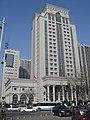 南京海关大楼 - panoramio.jpg