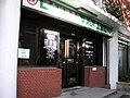 台北北門郵局包裹營業廳 20080805.jpg
