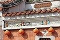 台灣民俗文物館-2.jpg