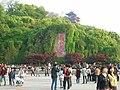 吳山天風 - panoramio.jpg