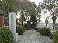 堺市美原区太井 鍋宮大明神旧跡 Former site of Nabemiya-daimyōjin 2012.3.03 - panoramio.jpg