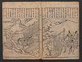 大和絵づくし-Compendium of Yamato-e Painting Themes (Yamato-e zukushi) MET JIB84 006.jpg