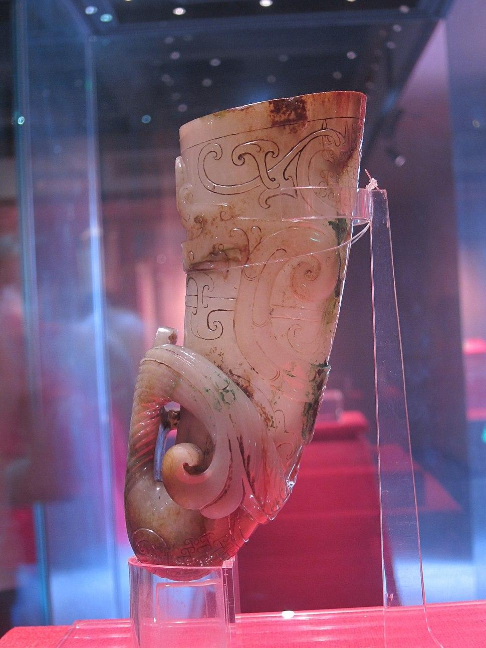 廣州西漢南越王墓青玉角杯