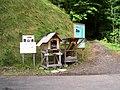 御巣鷹の尾根・昇魂之碑 新登山道入り口 - panoramio.jpg
