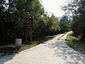 斗门登山古道口 - Entrance of Doumen Mountain Path - 2015.01 - panoramio.jpg