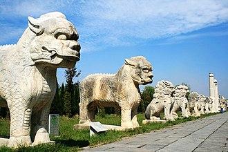 Xuyi County - Ming Ancestors Mausoleum