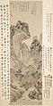 明 陸治 枚乘獨坐圖 軸-Mei Cheng Sitting Alone MET 1991 273 O.jpg
