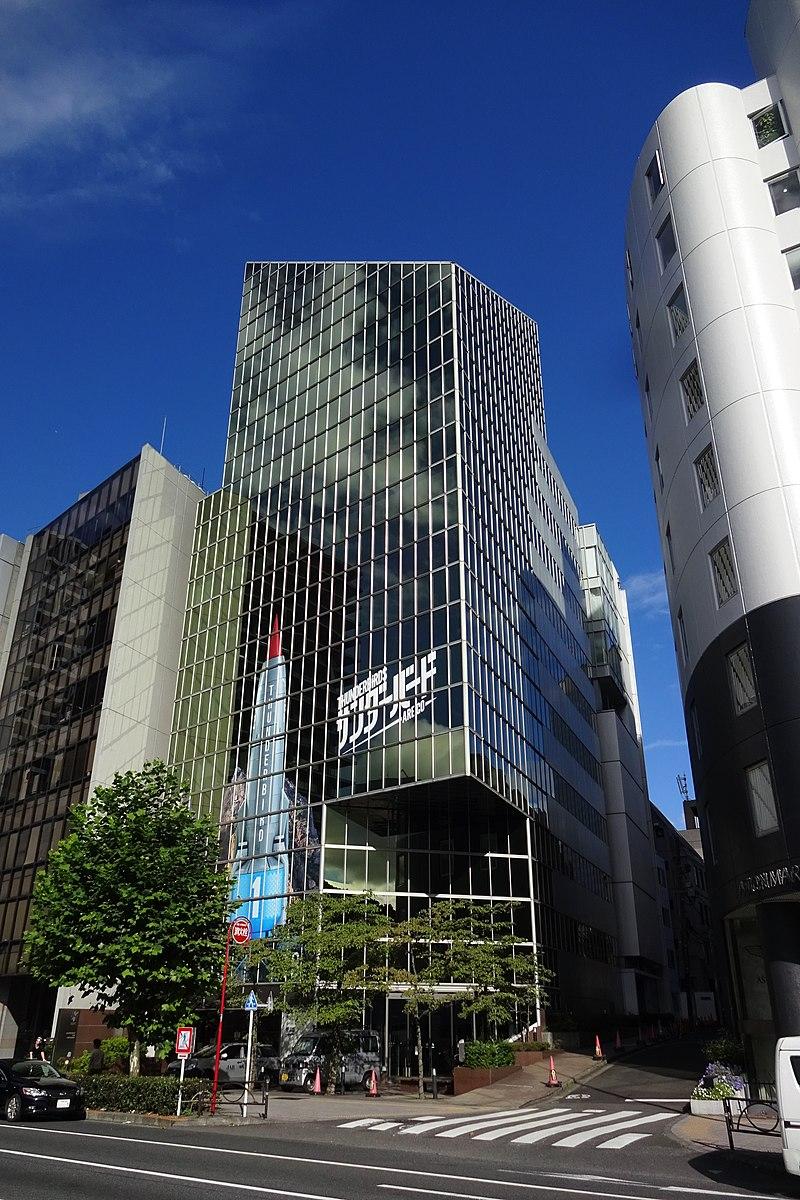 東北新社.JPG