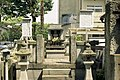 柴田勝家・お市の墓 - panoramio.jpg