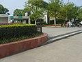 武汉动物园大门 - panoramio.jpg