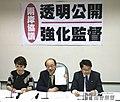 民進黨團於黨團會議中對黨版兩岸監督條例做出修正.jpg