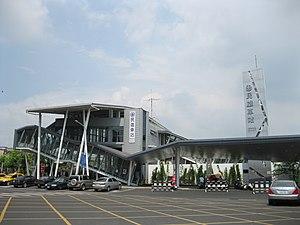 Minxiong, Chiayi - Minxiong Station
