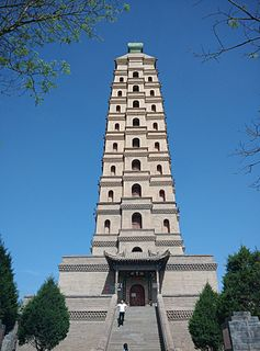 Haibao Pagoda Temple building in Xingqing District, China