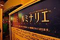 神戸ルミナリエ (8275194428).jpg