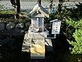 竹生島神社 - panoramio.jpg