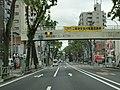 調布市東つつじケ丘1丁目 - panoramio.jpg
