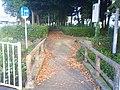 錨公園 - panoramio.jpg