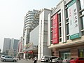 马连道摄影器材城 - panoramio.jpg