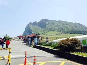 Seongsan Ilchulbong - Entrance of Seongsan Ilchulbong