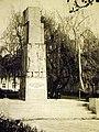00081 Soviet Denkmal aus der Zeit des kommunistischen Totalitarismus in Wschowa (Reed 1971).JPG