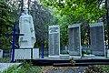 05-239-0035 Gnatkiv memorial SAM 6136.jpg