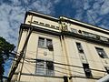 0687jfNational Waterworks Sewerage Authority Courts Buildings Manilafvf 03.jpg