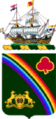 069th-Infantry-Regiment-COA.png