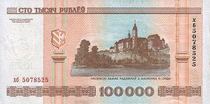 100000-rubles-Belarus-2000-b