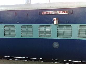 Sahyadri Express - 11023 Sahyadri Express - Sleeper coach