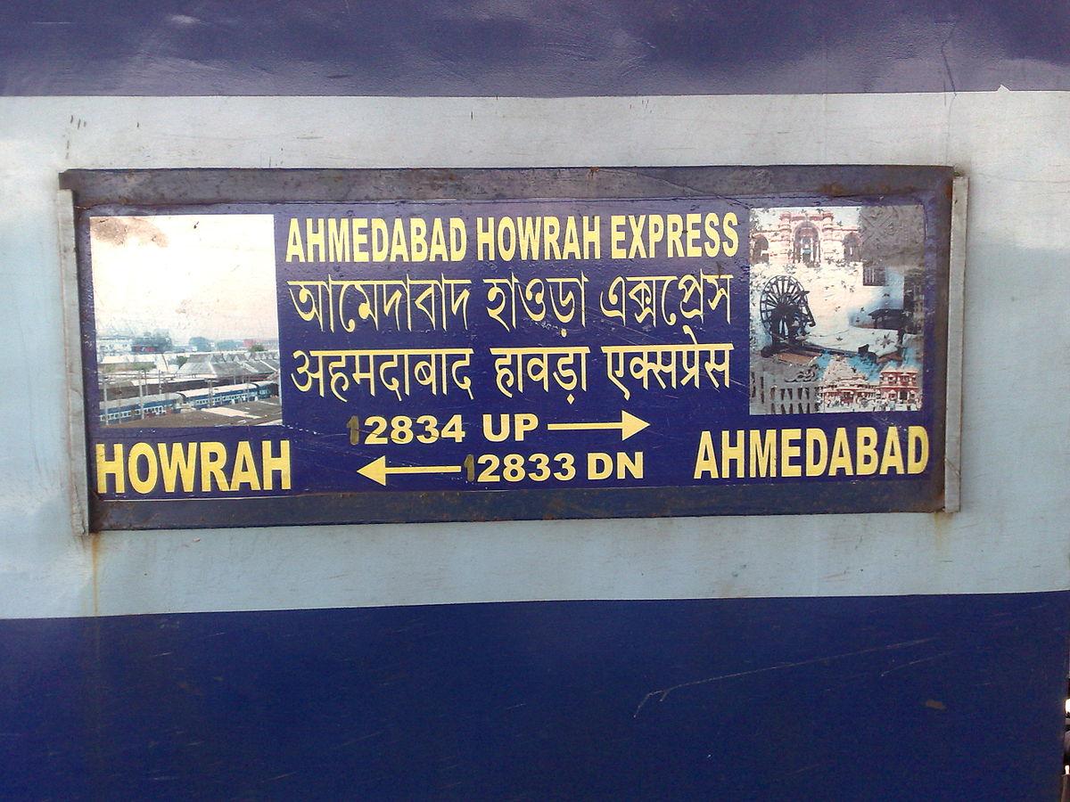 Anrufmädchen Nummer Ahmedabad