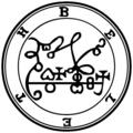 13-Beleth seal01.png