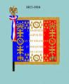 133e RI 1812 av.png