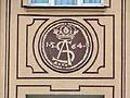150913 16 Rynek Kościuszki in Białystok - 08.jpg