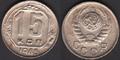 15Kopek1945.PNG
