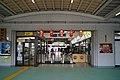 170824 Tobu-Nikko Station Japan05n.jpg