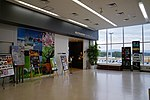 171104 Hanamaki Airport Hanamaki Iwate pref Japan04n.jpg
