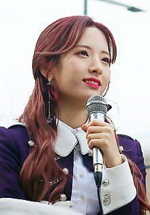 bona singer wikipedia
