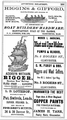 1882 ads GloucesterDirectory Massachusetts p253.png