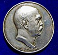1915 WWI Judaica Silver Medal 100th Anniversary of Bismarck, obverse.jpg