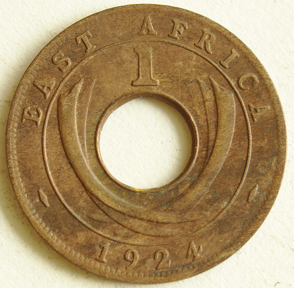 1924 East African 1 cent coin reverse