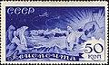 1935 CPA 495 Stamp of USSR Camp Chelyuskin.jpg